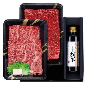 「祇園さゝ木」すき焼きセット RE-401 【送料無料】 / 米沢牛 もも肉 肩ロース肉 お取り寄せ 通販 お土産 お祝い プレゼント ギフト おすすめ /