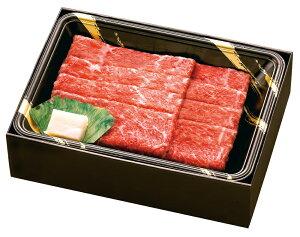 米沢牛 すきやき肉 SD-272 【送料無料】 / もも肉 肩肉 セット お取り寄せ 通販 お土産 お祝い プレゼント ギフト おすすめ /