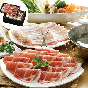 イタリア産 ホエー豚しゃぶしゃぶ肉 RC-403 【送料無料】 / 肩ロース バラ お取り寄せ 通販 お土産 お祝い プレゼント ギフト おすすめ /