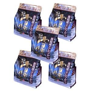 雪蔵仕込氷温熟成 魚沼産コシヒカリ 2kg×5 【送料無料】 / お米 お取り寄せ 通販 お土産 お祝い プレゼント ギフト おすすめ /