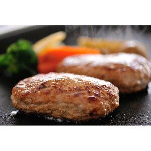 宮城 Meat Meister OSAKI 生ハンバーグ 15個 【送料無料】 / 冷凍 お取り寄せ お土産 ギフト バレンタイン /