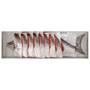 塩紅鮭切り身 【送料無料】 / 冷凍 お取り寄せ 通販 お土産 お祝い プレゼント ギフト おすすめ /