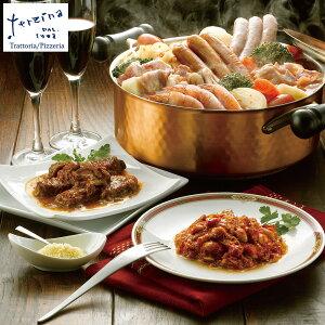 「テルツィーナ」イタリアンセット SE-185 【送料無料】 / 鍋 トマトスープ ソーセージ 鳥もも 豚バラ 肉 イカリング エビ 生パスタ 牛バラ肉のトマト煮込み イタリア風もつ煮込み お取り寄せ