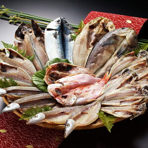静岡 沼津「奥和」無添加干物 Gセット 【送料無料】 / 真あじ開き 鯵 かます開き さんま開き 秋刀魚 えぼ鯛開き 金目鯛開き さば開き 鯖 ほっけ開き お取り寄せ 通販 お土産 お祝い プレゼン