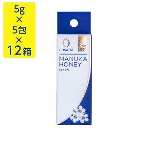マヌカハニー MgO100+ 5g×5包×12箱 【送料無料】 / はちみつ 蜂蜜 hatimitu お取り寄せ 通販 お土産 おすすめ /