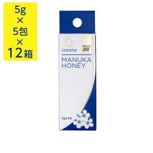 マヌカハニー MgO250+ 5g×5包×12箱 【送料無料】 / はちみつ 蜂蜜 hatimitu お取り寄せ 通販 お土産 おすすめ /