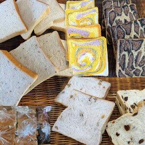 食パンバラエティーセット【送料無料】 / お取り寄せ 通販 お土産 お祝い プレゼント ギフト おすすめ /