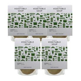 【送料無料】NORTH FARM STOCK(ノースファームストック)北海道野菜のスープ(えだ豆)180g×5セット / お取り寄せ 通販 お土産 お祝い プレゼント ギフト 母の日 おすすめ /
