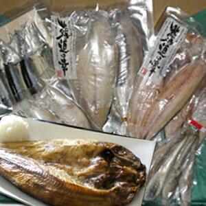 【送料無料】海の幸 北海道の干物セット(真空)【ほっけ さんま ナメタカレイ 宗八かれい こまい袋(200g) ししゃもオス ししゃもメス】 / お取り寄せ 通販 お土産 お祝い プレゼント ギフ