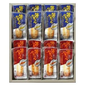 【送料無料】大正元年創業 馬上の笹かまぼこ くんせい笹かまくん 16枚入り(K-16)笹かまぼこ / 燻製 お取り寄せ 通販 お土産 お祝い プレゼント ギフト お歳暮 御歳暮 おすすめ /