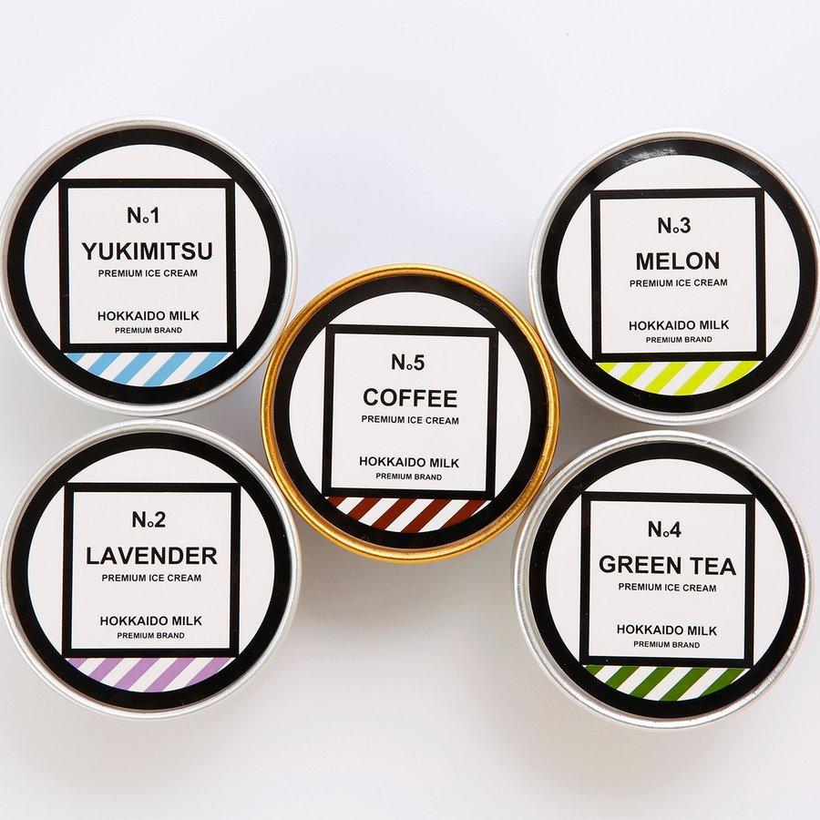 【送料無料】北海道 雪みつプレミアムアイス 5種10個セット/アイスクリーム/詰め合わせ/お取り寄せ/通販/お土産/お祝い/