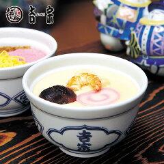 長崎県名産品茶碗蒸し冷凍茶碗蒸し6パック入り