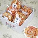 【送料無料】奈良県 大和あられ 4種類詰め合わせ / お取り寄せ 通販 お土産 お祝い プレゼント ギフト ホワイトデー …