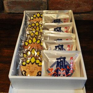 【送料無料】ポエム洋菓子店「座間名物(サブレ・クッキー詰合せ)セット 16個入」 / お取り寄せ 通販 お土産 お祝い プレゼント ギフト 母の日 おすすめ /