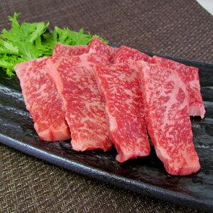 伊賀牛ロース焼肉用450g(証明書付き)【送料無料】 / 国産 黒毛和牛 いが牛 やきにく 焼き肉 お取り寄せ 通販 お土産 /
