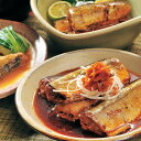 【送料無料】「三陸おのや」やわらか煮魚セット / 惣菜 時短料理 お惣菜 簡単 お取り寄せ 通販 お土産 お祝い 母の日 …