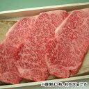 【送料無料】A4〜A5ランク 三重 松阪牛 サーロインステーキ 1枚(約200g)【冷凍】 / まつざかうし お取り寄せ 通販 …
