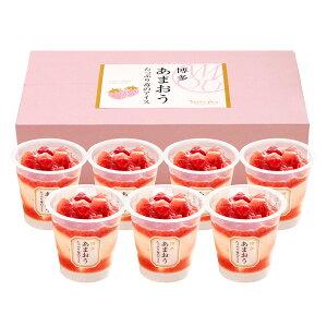 【送料無料】博多あまおうたっぷり苺のアイスA-ATR7個入り/いちご/イチゴ【代引き不可】【離島不可】/アイスクリーム/お取り寄せ