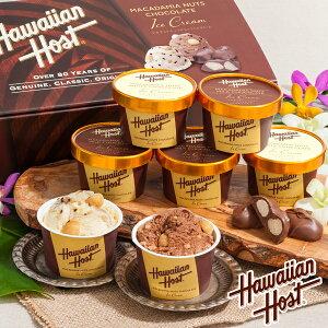アイス アイスクリーム ハワイアンホースト マカデミアナッツチョコアイス AH-HH【送料無料】【離島不可】 / ナッツ チョコレート ショコラ 洋菓子 スイーツ デザート プレゼント お取り寄せ