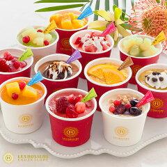 【送料無料】銀座レロジェエギュスキロールアイス11個入りA-G11/アイスクリーム/高級/11種セット