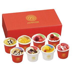 【送料無料】銀座レロジェエギュスキロールアイス8個入り/アイスクリーム/お取り寄せ/高級/ギフト【代引き対応不可】