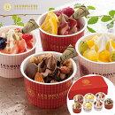 【送料無料】銀座レロジェエギュスキロールクリームパルフェ7個A-CPアイス/アイスクリーム