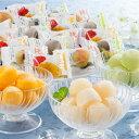 アイス ギフト シャーベット 岡山 果物屋さんのひとくちシャーベット 45個入り A-OR【送料無料】【離島不可】【二重包…