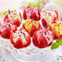 花いちごのバラエティアイス(博多あまおう)A-DR〈期間限定:6月〜8月末〉【送料無料】【離島不可】/アイスクリーム/…