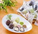 アイス ギフト アイスクリーム ヒカリ乳業 チョコアイスボール 約13g×30粒入 個包装【送料無料】【ご自宅用】【日付…