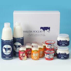 ヤスダヨーグルトギフト S1864〈期間限定:8月末まで〉【送料無料】 / 無添加 乳製品 飲むヨーグルト お取り寄せ 通販 お土産 /