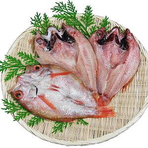 【送料無料】島根県 香住屋 のどぐろ一夜干し ちょっと大き目 800g(3〜5尾) 高級魚 / 干物 高級魚 お取り寄せ 通販 お土産 お祝い プレゼント ギフト 母の日 おすすめ 保存食 非常食 備蓄 /