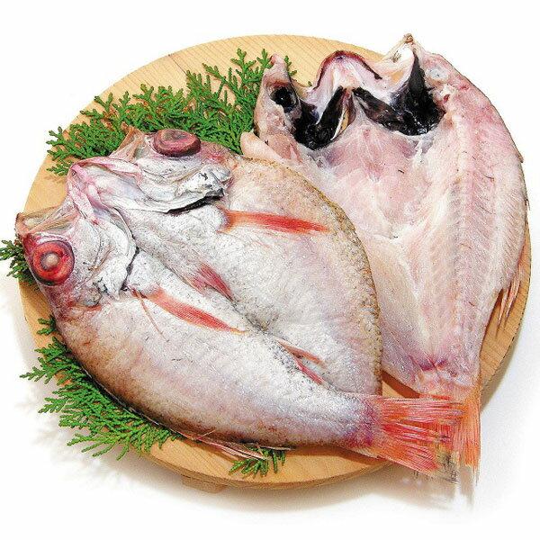 【送料無料】島根県 香住屋 のどぐろ一夜干し 大 2尾入り(650g以上) 高級魚 / 干物 高級魚 お取り寄せ 通販 お土産 お祝い ホワイトデー /