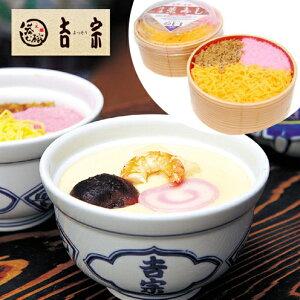 長崎県名産品茶碗蒸し冷凍茶碗蒸し・蒸寿し2人前