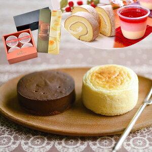 北海道 ジョリ・クレール 北斗の贈り物 B / スイーツ 洋菓子 ロールケーキ スフレ お取り寄せ 通販 プレゼント ギフト お歳暮 おすすめ /