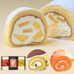 北海道 ジョリ・クレール ロールケーキ 3本セット ( 函館ロールセット A ) / スイーツ 洋菓子 ケーキ お取り寄せ 通販 お土産 お祝い プレゼント ギフト ホワイトデー おすすめ /