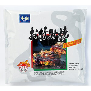 【送料無料】大阪名店千房お好み焼イカ豚ミックス10枚セット(DK)【代引き不可】《お取り寄せ》
