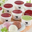 アイス ギフト アイスクリーム 熊本阿蘇山麓ジャージー牛アイス A-JT【送料無料】【離島不可】 / スイーツ 洋菓子 デ…