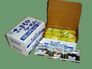 北海道名産品 ご当地ラーメン サッポロ生ラーメン 6食×2【送料無料】 / みそラーメン しょうゆらーめん ]すすきのラーメン 北海道ラーメン さがみ屋 ギフト対応商品 お取り寄せ 通販 お土産