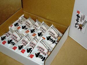 北海道名産品 ご当地ラーメン おまち道産ラーメン 10食【送料無料】 / みそラーメン しょうゆらーめん ]すすきのラーメン 北海道ラーメン さがみ屋 ギフト対応商品 お取り寄せ 通販 お土産