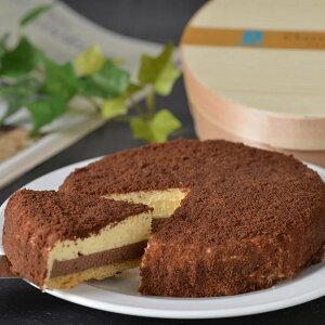 ブラウンスイスショコラフロマージュ チーズケーキ【送料無料】 / ブラウンスイス ショコラ フロマージュ チーズケーキ お取り寄せ 通販 お土産 お祝い プレゼント ギフト 母の日 おすすめ