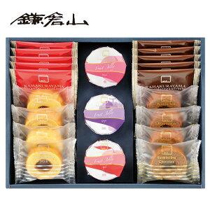 「鎌倉山」監修 ギフトコレクション バームクーヘン(2種、計8個) ゴーフレット(2種、計10個) ゼリー(3種、計3個) セット 詰め合わせ【送料無料】 / バームクーヘン ゴーフレット ゼリー お取り