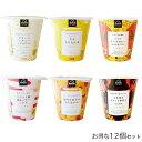 ■数量限定わけあり品■shi meal スープごはん お得12個セット ご自宅用【送料無料】 / スープごはん レンジ 温めるだ…