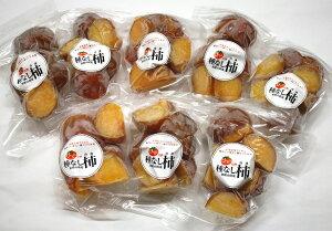 和歌山県産 完熟種なし柿 (カットタイプ) セット 8切れ 8パック 【送料無料】  / 冷凍フルーツ 果物 くだもの 柿 かき お取り寄せ 通販 お土産 お祝い プレゼント ギフト ホワイトデー おす