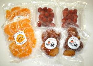 和歌山県産 冷凍フルーツ 詰め合わせ〈期間限定:10月〜8月中旬頃〉【送料無料】  / 冷凍フルーツ 果物 くだもの いちご 苺 柿 不知火 しらぬい お取り寄せ 通販 お土産 お祝い プレゼント ギ