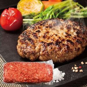 国産牛肉 ハンバーグプレート 業務用 冷凍 1kg【送料無料】 / 国産 牛肉 ハンバーグ 業務用 冷凍 1kg お取り寄せ 通販 お土産 お祝い プレゼント ギフト おすすめ /