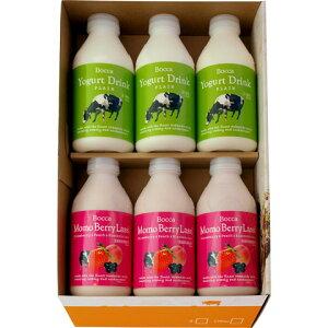 【送料無料】北海道 牧家 BOCCA 飲むヨーグルト&ラッシー 6本セット(プレーン・ももベリー各3本入り) / お取り寄せ 通販 お土産 お祝い プレゼント ギフト 母の日 母の月 おすすめ コロナ