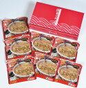 【送料無料】岩手県名品 本格中華 ふかひれスープセット 7食入り / お取り寄せ 通販 お土産 お祝い プレゼント ギフト…