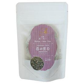 茶三代一 島根育ちのお茶シリーズ 葛茶 くずちゃ ティーバッグ 2.0g×6袋入り 島根県産 葛の葉、茎使用