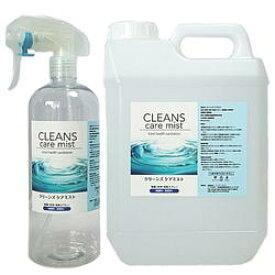 除菌水 クリーンズ 2L+スプレーボトル(空き容器)セット【送料無料】〔除菌・ウィルス等に!〕弱酸性次亜塩素酸水 《除菌 して水に戻る》【10倍ポイント以上】ご希望のサンプルプレゼント中!