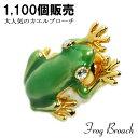 タックピン ピンブローチ ブローチ カエル かえる 蛙 雑貨 グッズ メンズ レディース スワロフスキー ゴールド ギフト…
